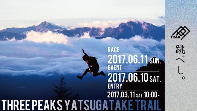 trail382017